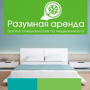 Аренда квартир и офисов Костомукши