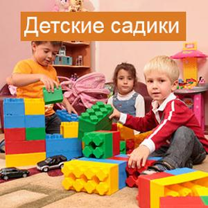 Детские сады Костомукши