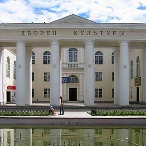 Дворцы и дома культуры Костомукши