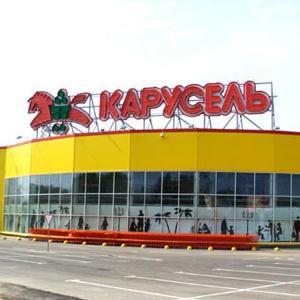 Гипермаркеты Костомукши