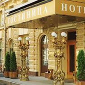Гостиницы Костомукши