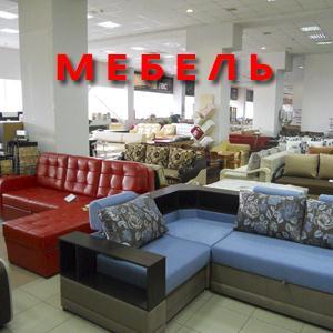 Магазины мебели Костомукши