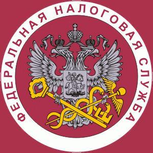 Налоговые инспекции, службы Костомукши