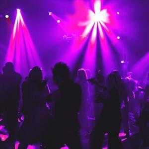 Ночные клубы Костомукши