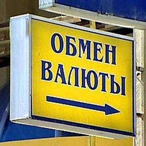 Обмен валют Костомукши