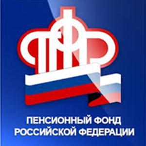 Пенсионные фонды Костомукши