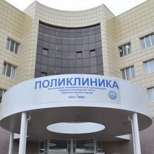 Поликлиники Костомукши