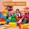 Детские сады в Костомукше