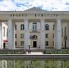 Дворцы и дома культуры в Костомукше
