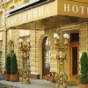 Гостиницы в Костомукше