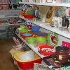 Магазины хозтоваров в Костомукше