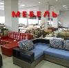 Магазины мебели в Костомукше
