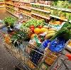 Магазины продуктов в Костомукше
