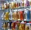 Парфюмерные магазины в Костомукше