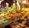 Рынки в Костомукше