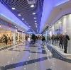 Торговые центры в Костомукше