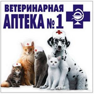 Ветеринарные аптеки Костомукши